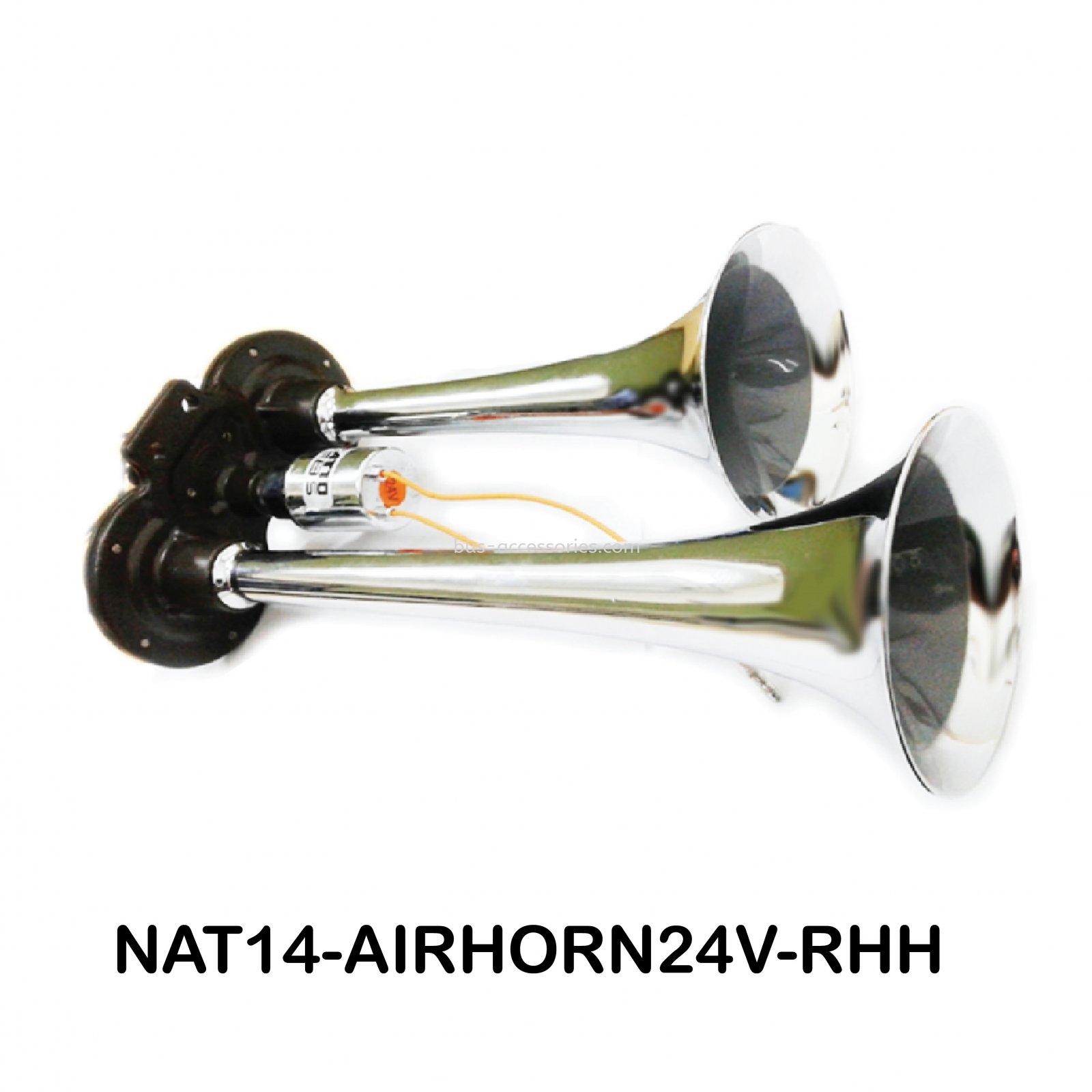 AIR HORN 24V(TRUMPET TYPE)