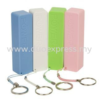 Trendy Power Bank (1500mAh)