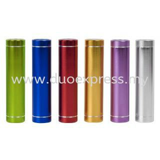 Stylish Power Bank (2200mAh)