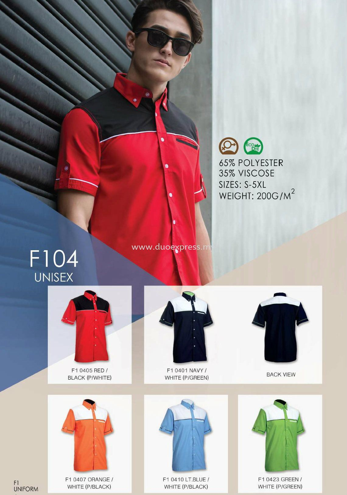 Corporate F1 Shirt- Unisex- Ready Made F-104