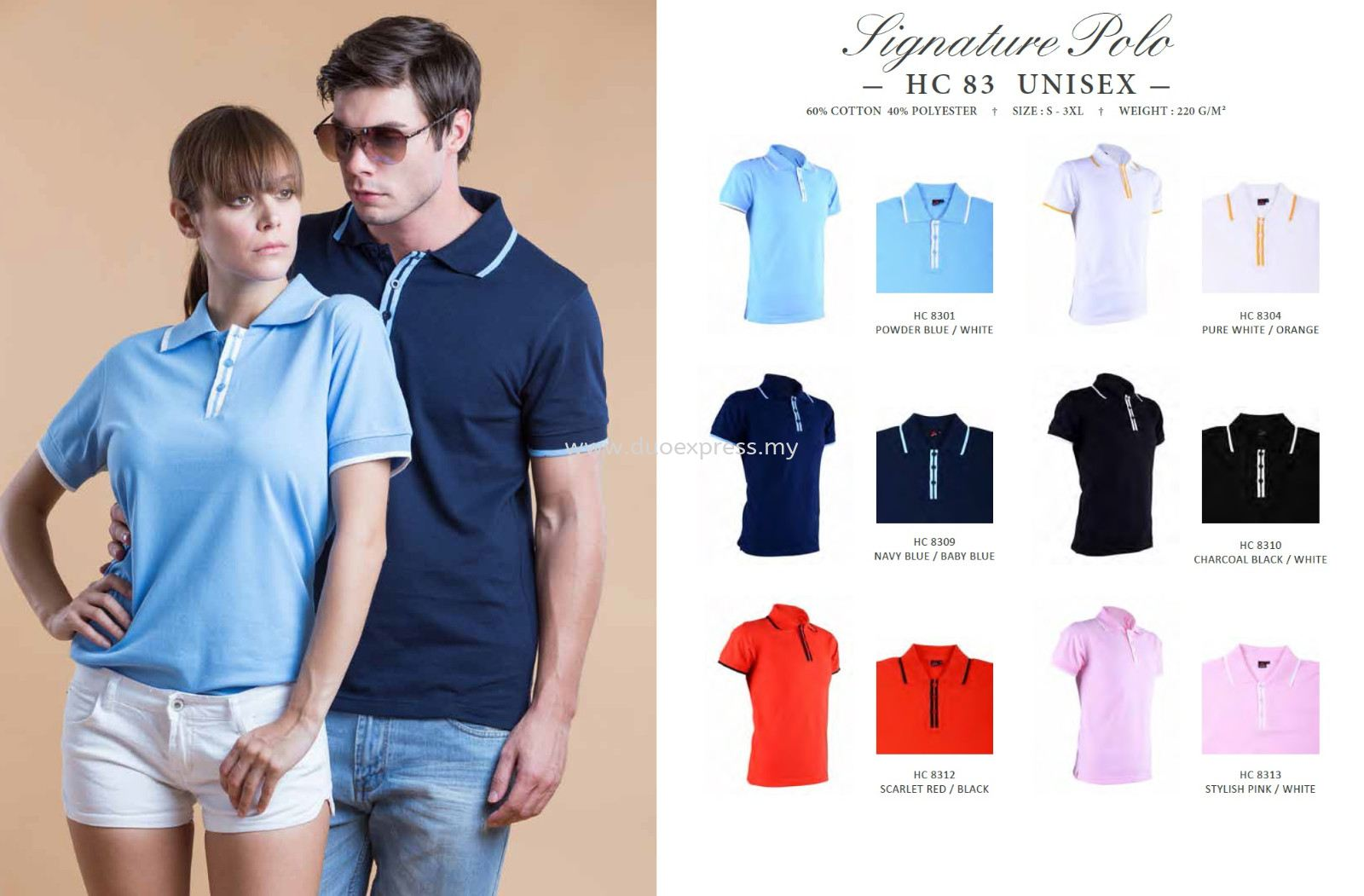HC83 Honeycomb Collar T Shirt