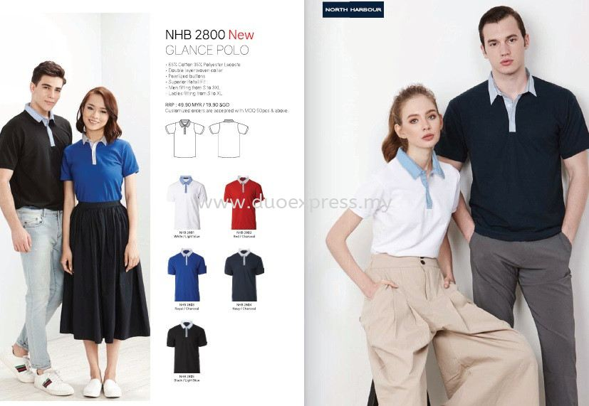 North Harbour NHB 2800 Polo T Shirt