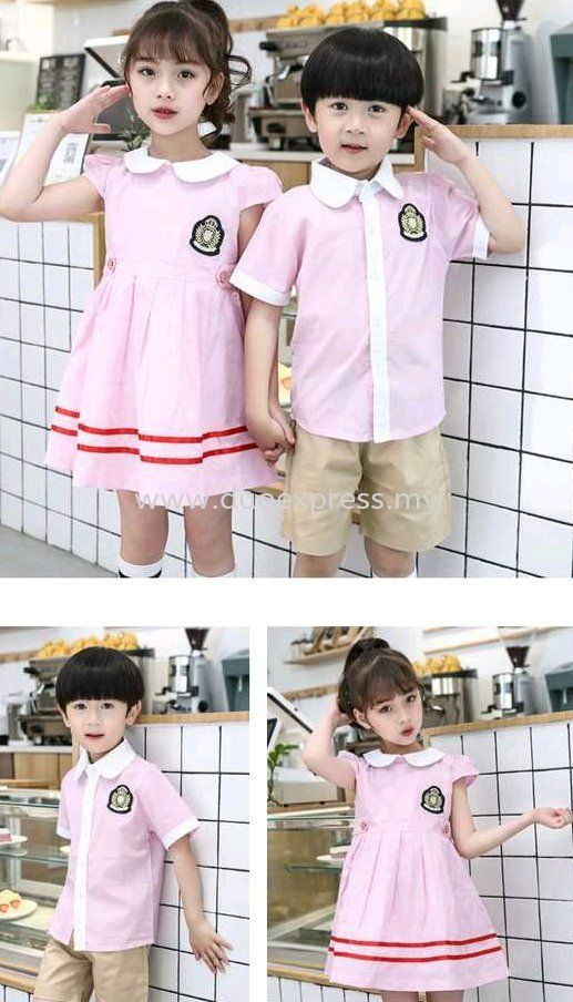 Kindergarden Uniform