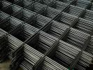 BRC Wire Mesh Welded Steel Wire Mesh (BRC )