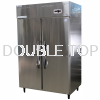 Upright Refrigerator Commercial Cooling Equipment