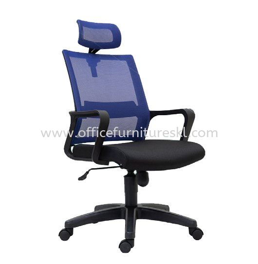 BATLEY HIGH BACK ERGONOMIC MESH OFFICE CHAIR-ergonomic mesh office chair kl sentral   ergonomic mesh office chair serdang   ergonomic mesh office chair  top 10 must have office chair