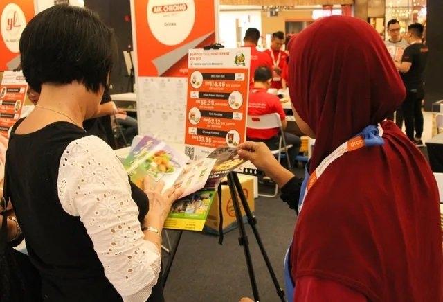 Digital Wholesale Market Event