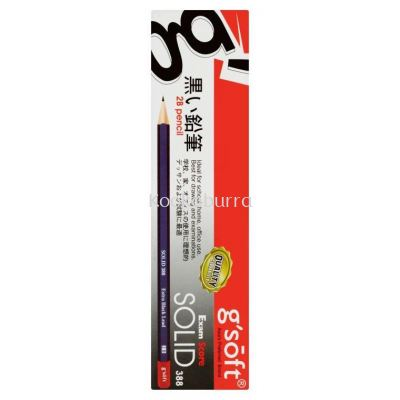 G-Soft 2B Pencil