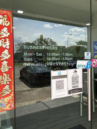 Mds door - Sticker printing
