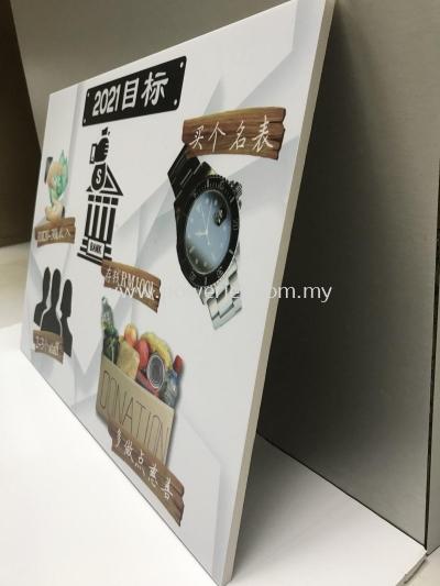 Target Board - Foamboard Printing