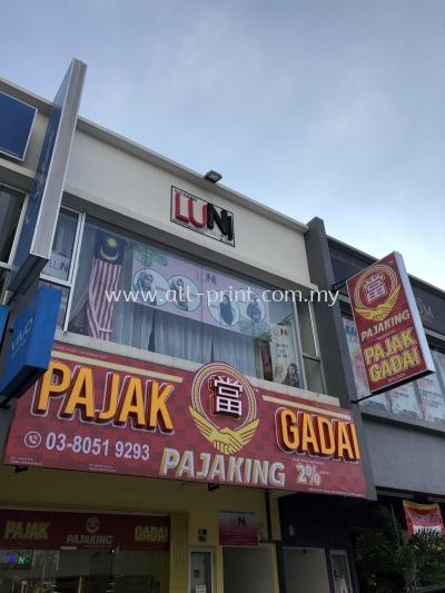 Pajak Gadai Puchong - Lightbox Signage