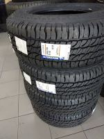 BC Tyre & Battery Services Sdn Bhd