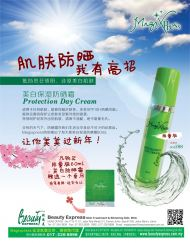 Beauty Express Skin Treatment & Slimming Sdn Bhd
