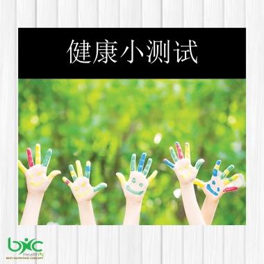 BNC Health Sdn Bhd