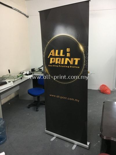 all print  - bunting roll up