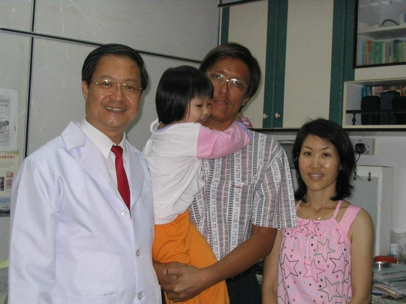 Success Cases - Chinese (a) Service, Treatment, Specialist, Centre
