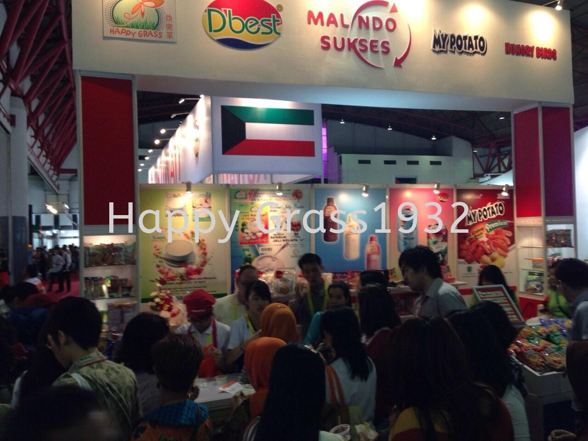 Interfood Indonesia 2014 Johor Bahru, JB, Johor, Malaysia