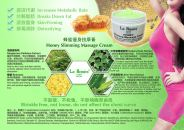 Honey Slimming Massage Cream