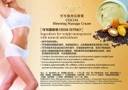 Cocoa Slimming Massage Cream