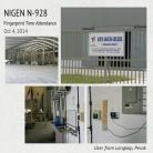 NIGEN N-928 Fingerprint Time Attendance From Perak Rice Factory