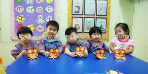 Shining Star Preschool