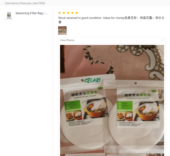 CUSTOMER FEEDBACK FOR Food Grade Oil Absorption Sheet for Soup