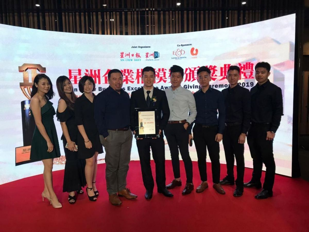 Digital And Technology Business Excellence Award 2019