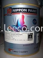 Nippon Paint Nippon Painting Material and Related Tool JB Johor Bahru Malaysia Hardware Supply Suppliers | Leeco Industrial Supply