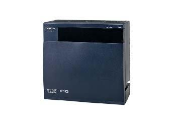 KX-TDA600ML PANASONIC Keyphone Main Unit Johor Bahru (JB), Malaysia Supplier, Supply, Supplies, Retailer | SH Communications & Technologies Sdn Bhd / S.H. MARKETING