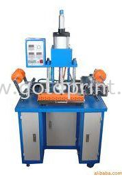 A3 Hot stamping machine Equipments Hot Stamping Machine Singapore Supply Suppliers | Goldprint Enterprise Pte Ltd