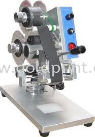 Date Marking machine Equipments Signages Accessories Supplies Singapore Supply Suppliers | Goldprint Enterprise Pte Ltd