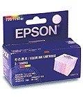 EPSON SO20110 (COLOUR) = STYLUS PHOTO 700 Ink Cartridge Consumable Johor Bahru JB Malaysia Supply Suppliers Retailer | LEO Automation Trading