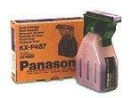PANASONIC KXP 457 = (KXP 6100) Ink Cartridge Consumable Johor Bahru JB Malaysia Supply Suppliers Retailer | LEO Automation Trading