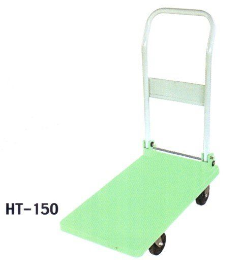 Hand Trolley HT-150 Hand Trolley Material Handling Equipment Johor Bahru JB Malaysia Supply Suppliers | WANFY (M) SDN BHD
