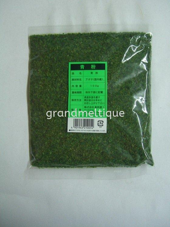 Ao nori Ko 100gm (seaweed powder) 海苔粉