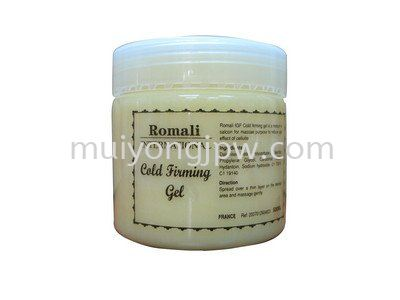 Cold Firming Gel Body Range Personal Skin Care Johor Bahru (JB), Malaysia. Suppliers, Supplies, Supplier, Supply | Romali Enterprise