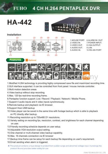 Door Guard DVR-4200  Stand Alone System CCTV Singapore, Malaysia, Johor, Selangor, Senai Manufacturer, Supplier, Supply, Supplies | AST Automation Pte Ltd