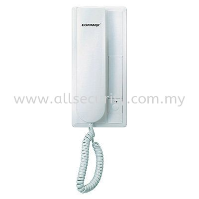 COMMAX  1 TO 1 DP-2K   Intercom Door Phone 配件   Manufacturer, Supplier, Supply, Supplies | AST Automation Pte Ltd