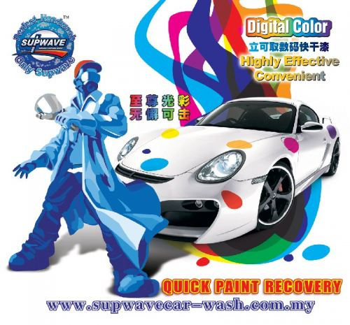 NEW -Touch Up Paint by Supwave
