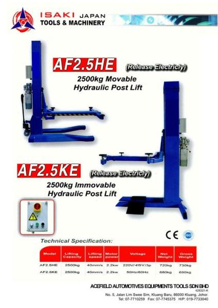 Single Column Lift AF2.5HE & AF2.5KE Car Lifter  Malaysia Johor Selangor KL Supply Supplier Suppliers | Acefield Automotive Equipment Tools Sdn Bhd