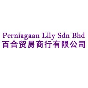 Perniagaan Lily Sdn Bhd