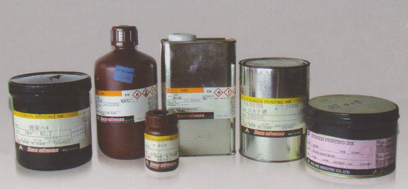 Silk Screen Ink Ink Other Products Malaysia, Johor Bahru (JB), Selangor, Penang, Singapore, Indonesia, Thailand Supplier, Suppliers, Supply, Supplies   Auzana Group