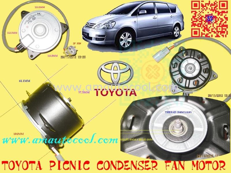 (CDS)  Toyota Picnic ND  Condenser Fan Condenser Fan Car Air Cond Parts Johor Bahru JB Malaysia Air-Cond Spare Parts Wholesales Johor, JB, 冷气零件批发 Testing Equipment | Am Autocool Electronic Enterprise