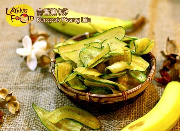 Kaveli Banana Chips ÇàÏ㽶 (ÏÌ) Banana Johor, Layang-Layang, Malaysia Supply, Supplier, Supplies | Layang Food Sdn Bhd