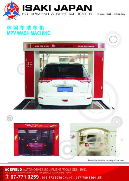 MPV Wash Machine Car Wash Machine Malaysia Johor Selangor KL Supply Supplier Suppliers | Acefield Automotive Equipment Tools Sdn Bhd