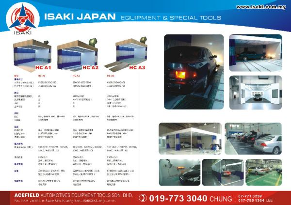 spray booth A1-A3 Spray Booth - Oven and Polishing Room Malaysia Johor Selangor KL Supply Supplier Suppliers | Acefield Automotive Equipment Tools Sdn Bhd