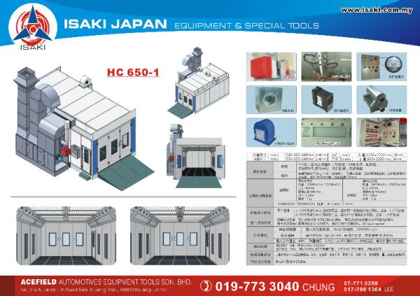 spray booth 650-1 Spray Booth - Oven and Polishing Room Malaysia Johor Selangor KL Supply Supplier Suppliers | Acefield Automotive Equipment Tools Sdn Bhd
