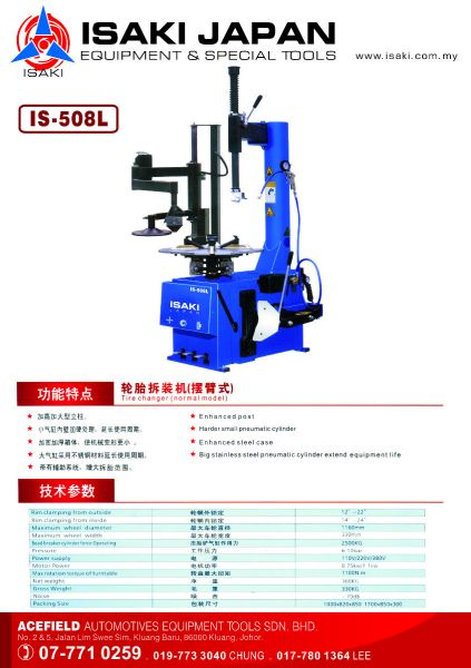 IS - 508L Tire Changer (Normal Model) Isaki Japan Wheel Balancer and Tyre Changer  Malaysia Johor Selangor KL Supply Supplier Suppliers   Acefield Automotive Equipment Tools Sdn Bhd