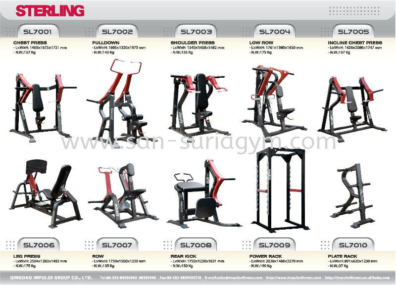 STERLING Impulse Gym Equipments JB Johor Bahru Taman Universiti, Senai, Nusa Bestari, Mount Austin GYM Equipment Supplies | San Suria Gym