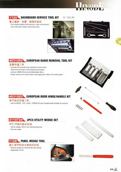 H040 Special Tools Malaysia Johor Selangor KL Supply Supplier Suppliers | Acefield Automotive Equipment Tools Sdn Bhd